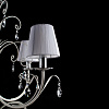 Люстра Arte Lamp ROMANA SNOW A1743LM-5WH - фото